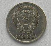 Монета 20 коп 1991 года без букв.