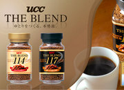 Продажа кофе оптом. Премиальный кофе из Японии!