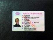 Автоюрист вернет права в  Ульяновске.