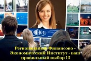 РФЭИ.Высшее и техническое образование в Сызрани.Институты Сызрани