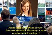 РФЭИ.Институты,  техникумы и колледжи в Сызрани.Заочное образование