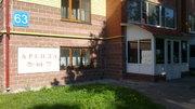 Аренда офисного помещения г.Ульяновск ул.Красноармейская д.63