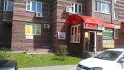 Аренда офисного помещения г.Ульяновск ул.Островского д.56