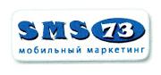 Массовая рассылка СМС в Ульяновске